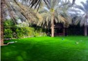 Jabriya Garden